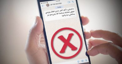 Abu Dhabi Police warn against begging emails via WhatsApp and social media